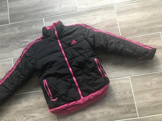 Adidas pufi dzseki, Pécs gardrobcsere.hu