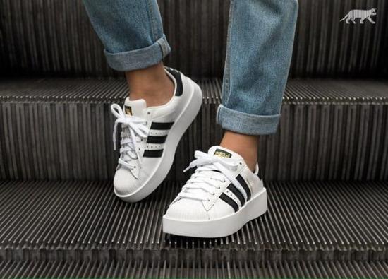 Adidas superstar platform (40) 64dc8f794e