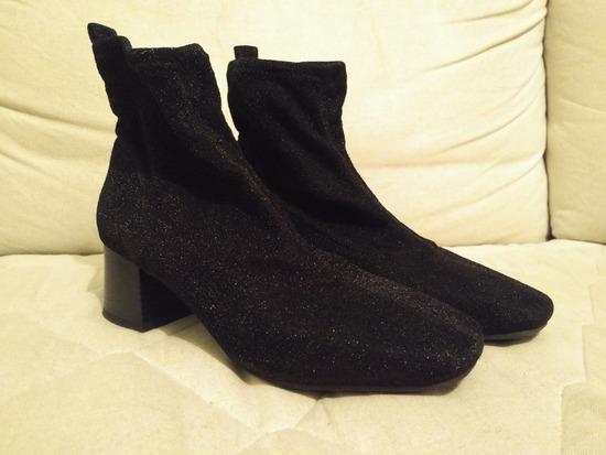 Fekete csillogós zokni csizma 4645c24fc1