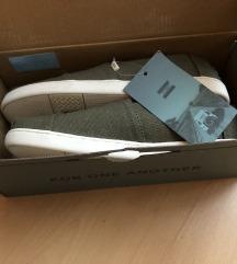 Khaki toms cipő, új, 38-as