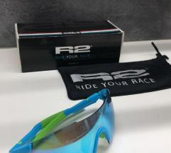 R2 sportnapszemüveg