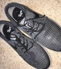 Nike Janoski cipő