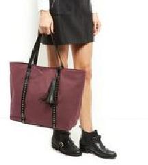 New Look shopper ÚJ lila táska