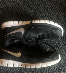 Nike edzocipo