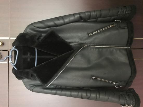 Aviator kabát
