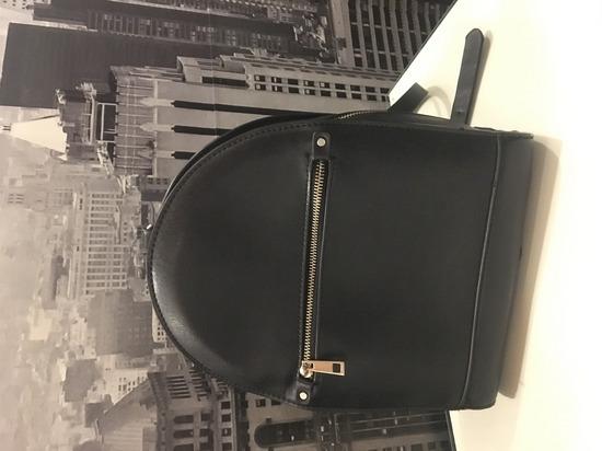 Zara hátizsák