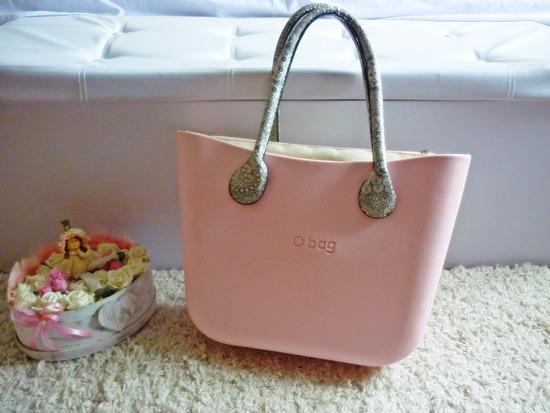 Szépséges rózsaszín Classik obag táska