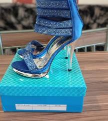 Vadonatúj akalmi cipő