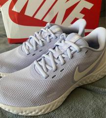 Nike női cipő