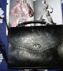 ❗ÚJSZERŰ❗ Atmosphere vintage táska
